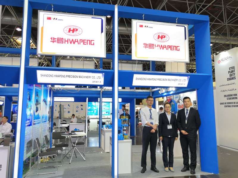 Hwapeng Attends METEC Exhibition in German