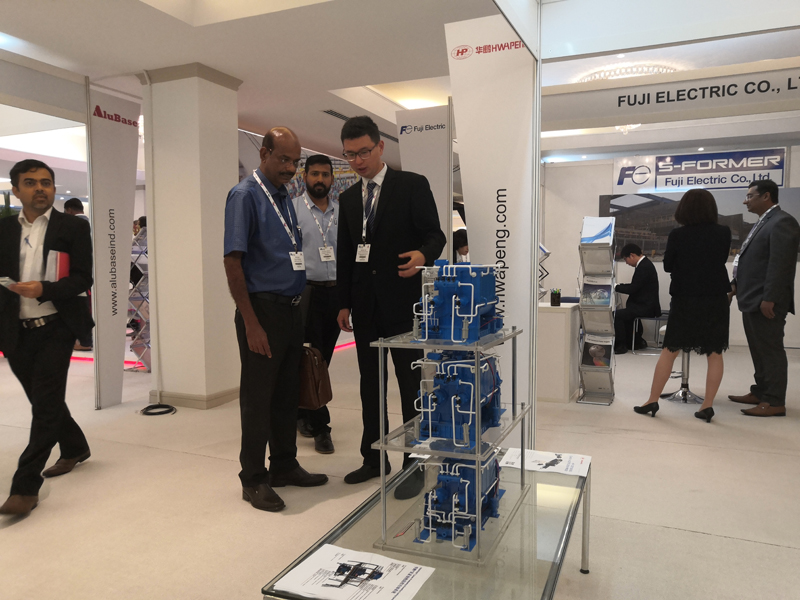 Hwapeng Attends ARABAL Conference and Exhibition in Bahrain