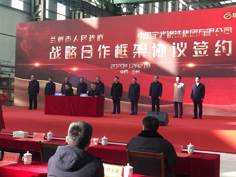 """HWAPENG company leaders and experts were invited to participate in the """" Signing Ceremony of Strategic Cooperation between Lanzhou City and China Baowu Group, that is the Launching Ceremony of Baofang Carbon Graphite Electrode Project""""."""